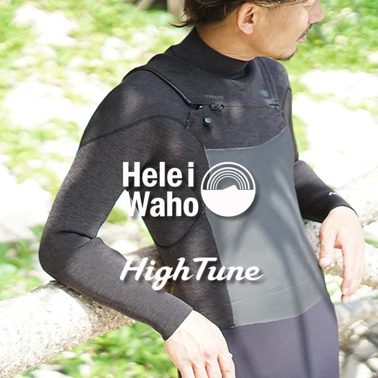 ウェットスーツ 3mm メンズ ウエットスーツ HeleiWaho ヘレイワホ HighTune チェストジップ