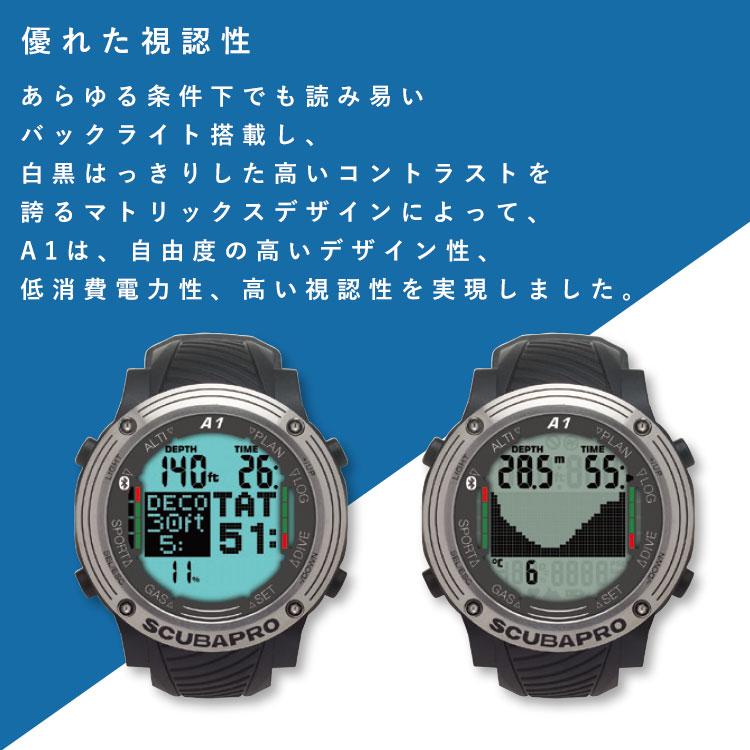 ダイビングコンピューター SCUBAPRO スキューバプロ  ALADIN A1 アラジン ダイコン