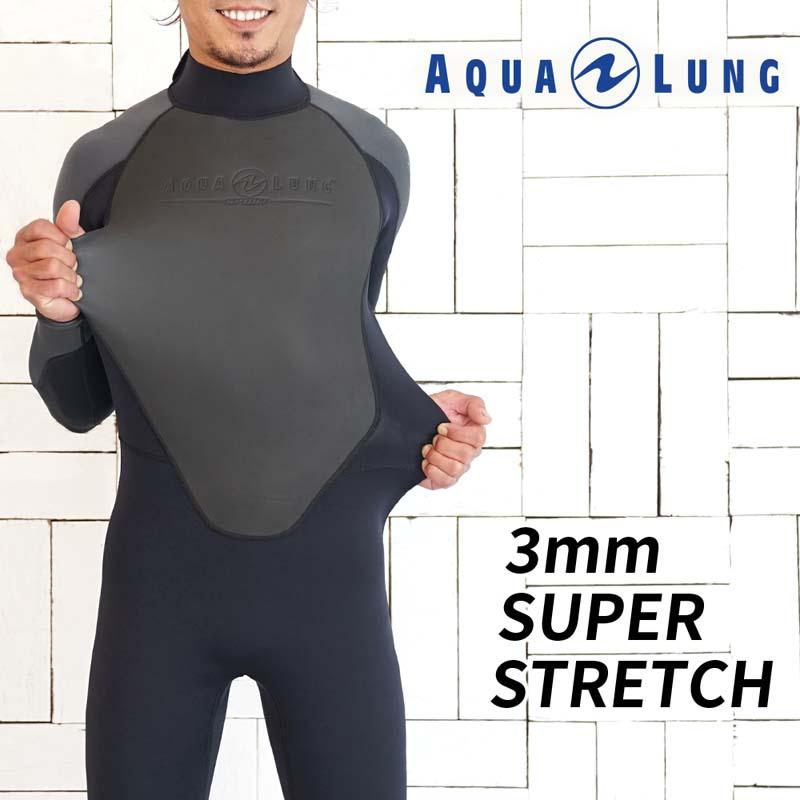 送料無料!スーパーストレッチ素材で着脱楽チン! サーフィン ・ ダイビング などあらゆるマリンスポーツで使える 3mm ウェットスーツ