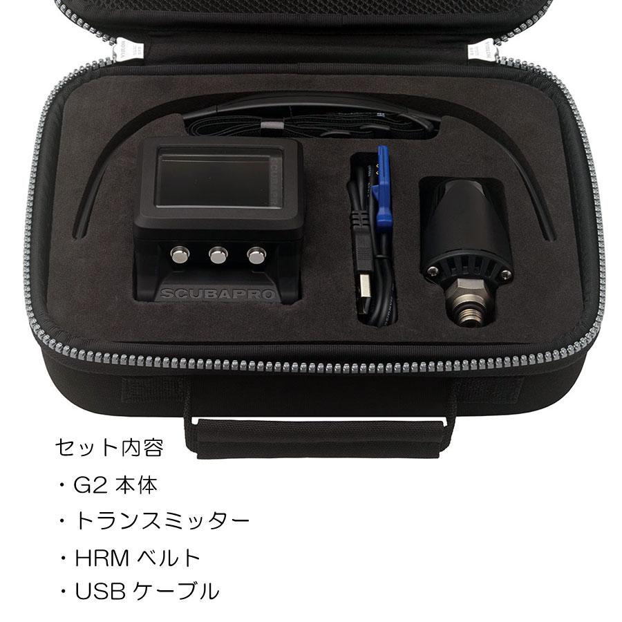 SCUBAPRO/スキューバプロ G2 w/ LED トラスミッター HRMベルト セット ダイブコンピュータ