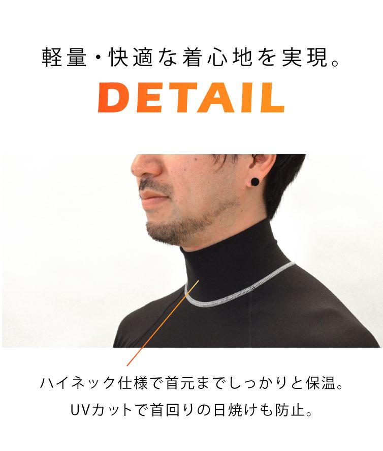 Bism/ビーイズム ウェットスーツ インナーラッシュガード ホットカプセル TI2ショートタッパー[60314003]