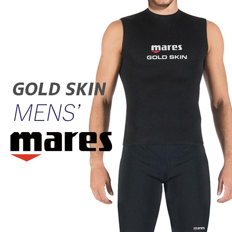 ダイビング インナートップ mares マレス ゴールドスキン 男性向け