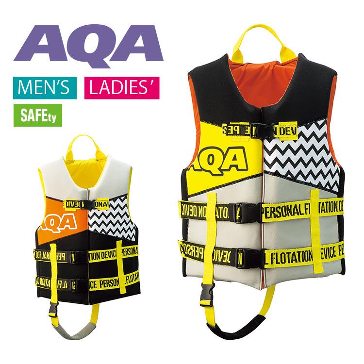 ライフジャケット AQA  スノーケリングジャケット2 KA-9023A 男女兼用