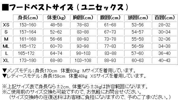 【ダイビングフードベスト】 AROPEC/アロペック 3mmフードベスト ユニセックス[60280000]