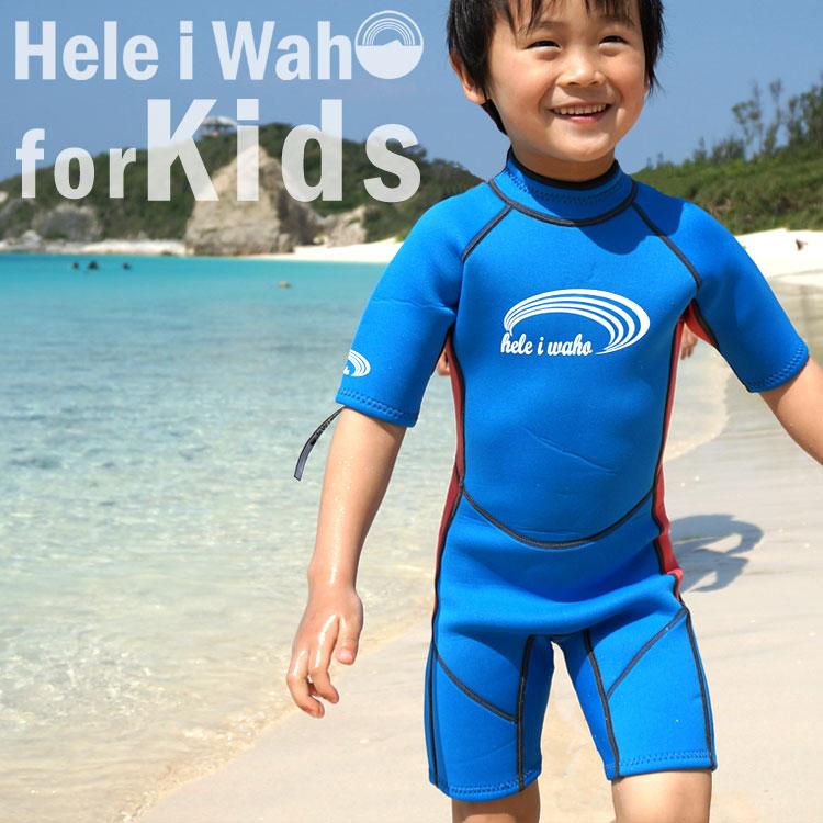 hele i waho/ヘレイワホ  3mmウエットスーツ【スプリング/キッズ用】 【ウェットスーツ】[50285001]