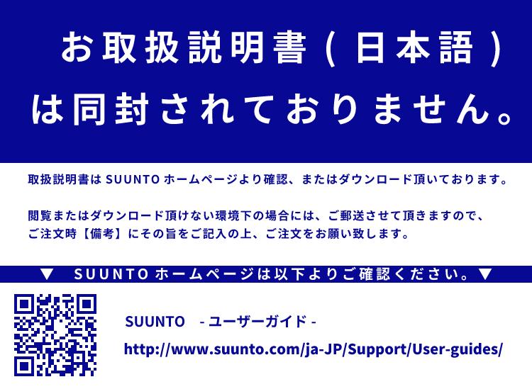 ダイブコンピューター SUUNTO/スント 日本正規品 EON STEEL[SS020305000]