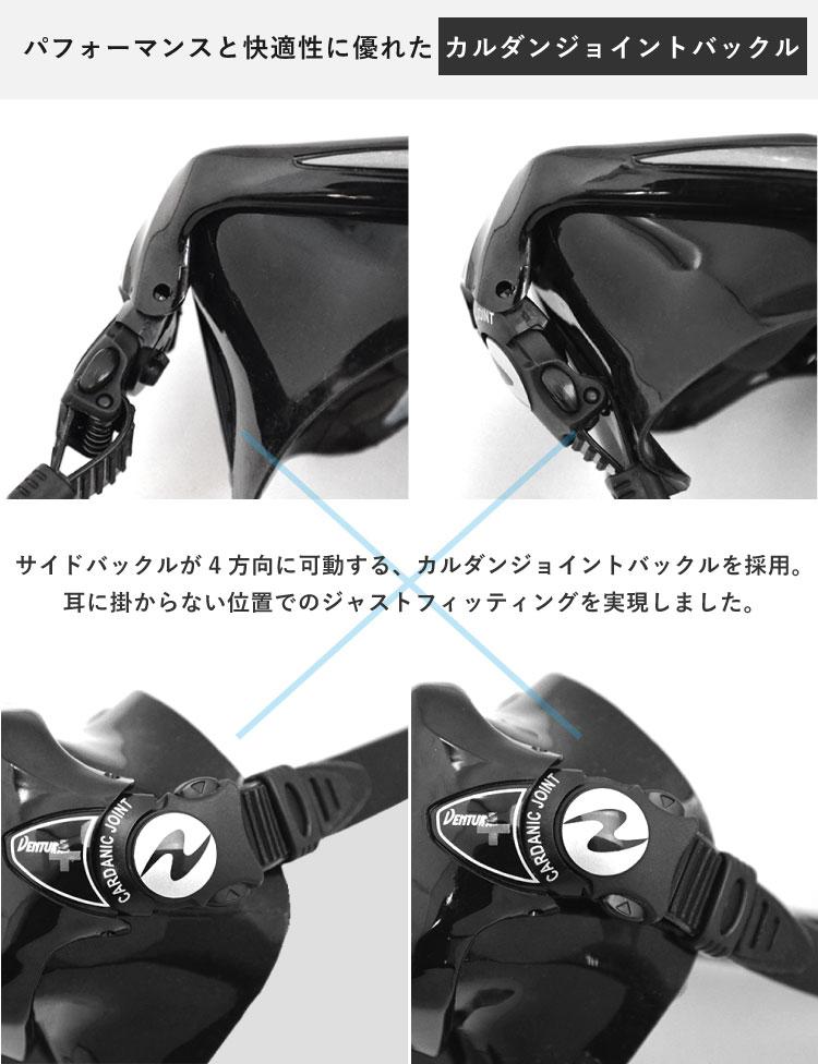 ダイビングマスク AQUALUNG アクアラング ヴェンチュラ +  一眼マスク