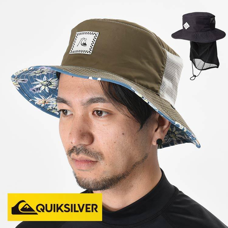 QUIKSILVER クイックシルバー サーフハット メンズ ハット UV WATER SUP HAT QSA191757
