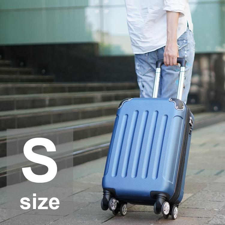 キャリーバッグ HeleiWaho/ヘレイワホ 『超軽量』アウトドアラゲージキャリーバッグ2 Sサイズ スーツケース キャリーケース 旅行用かばん