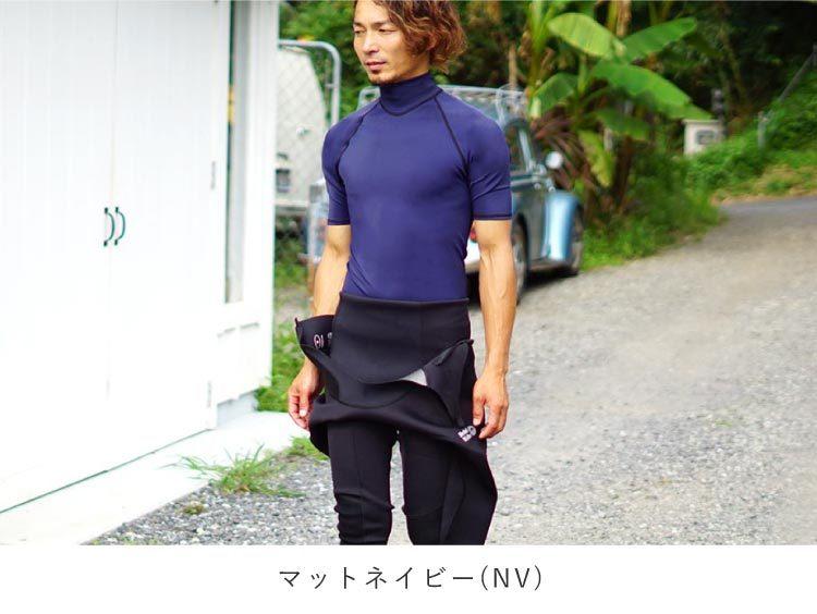 ラッシュガード メンズ AROPEC/アロペック ひと味違う3色着楽なラッシュガード半袖・メンズ
