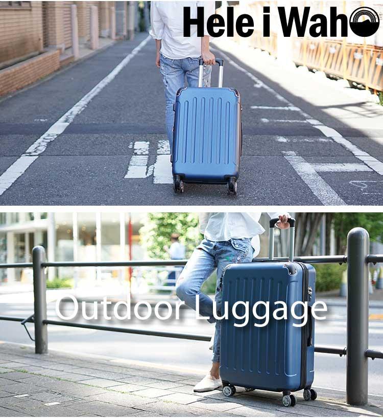 キャリーバッグ HeleiWaho/ヘレイワホ 『超軽量』アウトドアラゲージキャリーバッグ2 Mサイズ スーツケース キャリーケース 旅行用かばん