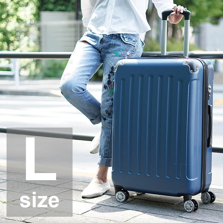 キャリーバッグ HeleiWaho/ヘレイワホ 『超軽量』アウトドアラゲージキャリーバッグ2 Lサイズ スーツケース キャリーケース 旅行用かばん