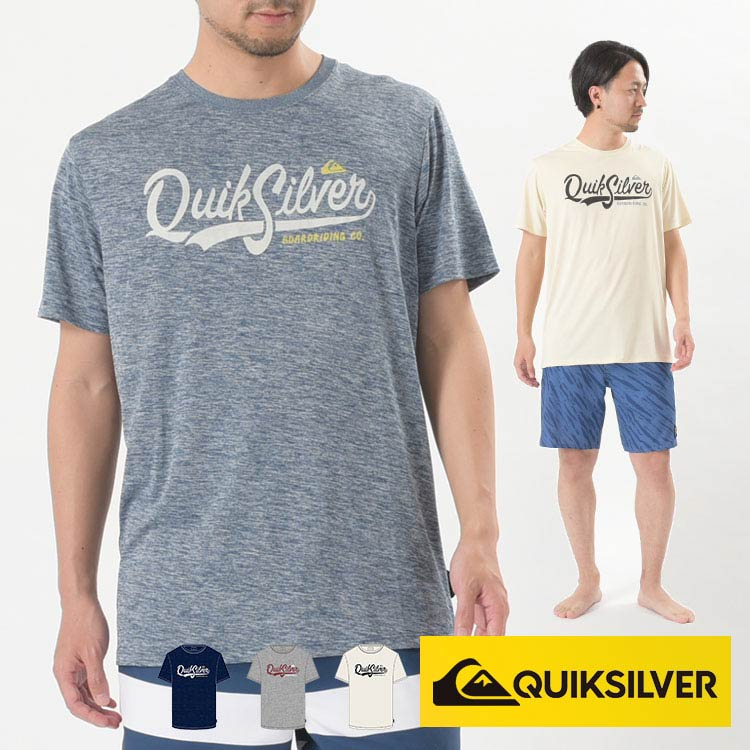 QUIKSILVER クイックシルバー ラッシュガード Tシャツ メンズ 半袖  QP QUIK POOL SS QLY191058