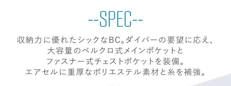 ダイビング BCD 重器材 SCUBAPRO スキューバプロ Sプロ Classic Zero G TPU BPI OG