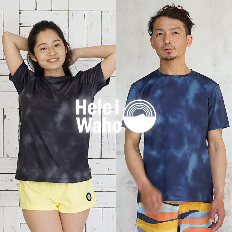 ラッシュガード メンズ レディース HeleiWaho ヘレイワホ Tシャツ ラッシュTシャツ 半袖 UPF50+ UVカット 大きいサイズ 体型カバー