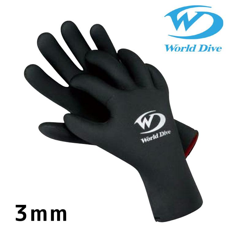 World Dive / ワールドダイブ メッシュグローブ3mm ウィンターグローブ