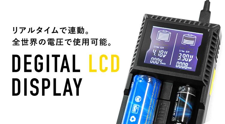 【充電器】LYCAN/ライキャン L2 CHARGER-L2