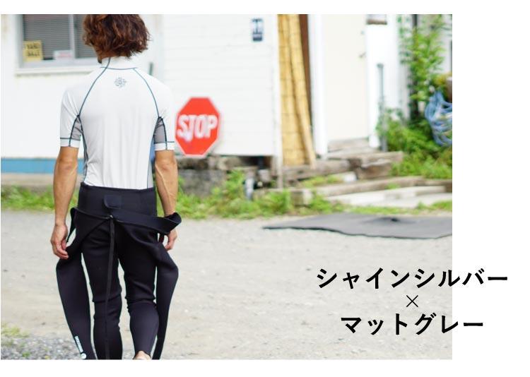 ラッシュガード メンズ 半袖 AROPEC ラッシュガード Classic