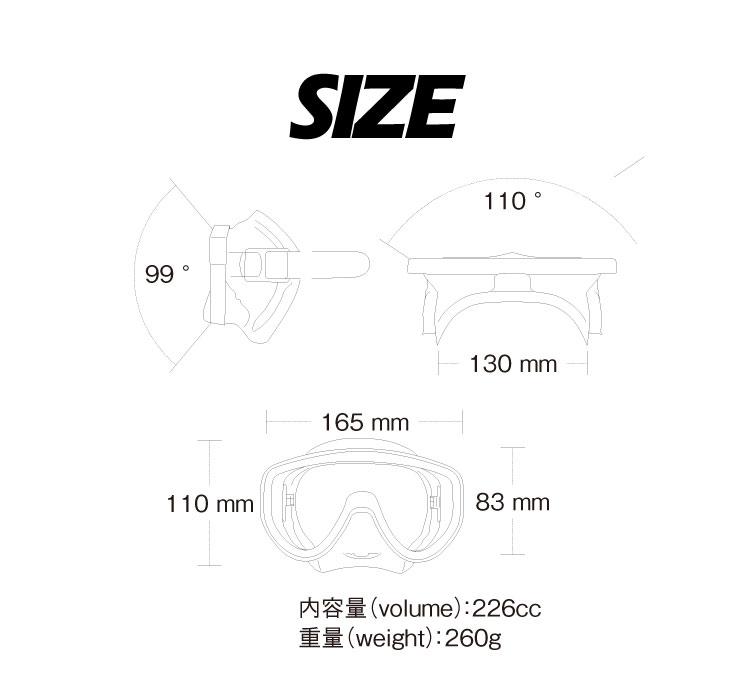 ダイビングマスク GULL/ガル アビームブラックシリコン GM-1432