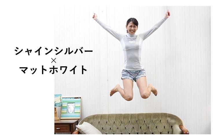 ラッシュガード レディース 長袖 AROPEC ラッシュガード Classic