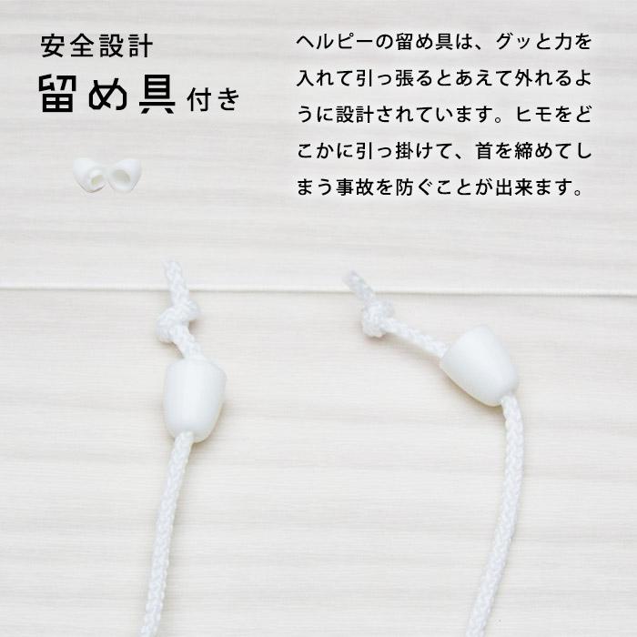 緊急用愛の笛 ヘルピ〜(ヘルピー)イエロー オレンジ ブルー ピンク 防災 防犯[M便 1/25]