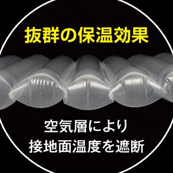 エアーマット暖 長さ200cm×60cm×厚み5cm(エアーマットレス 防災 車中泊 アウトドア おすすめ)