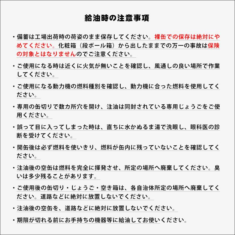 灯油の缶詰 1リットル×18缶白灯油 燃料 お取り寄せ商品