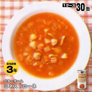 ベターホーム缶詰「ミネストローネ190g」×30缶](スープ/かんづめ/トマト/おかず/惣菜)