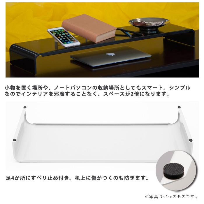 パソコンラック 卓上 PCラック 80cm PCR-80【送料無料】 日本製 組立不要 田窪 パソコン台 モニター台 机上台