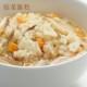 非常食 保存食 アルファ米 マジックライス 根菜ご飯 100g サタケ