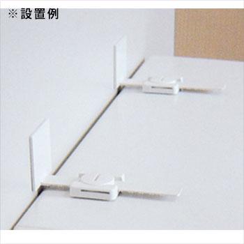 誰でも簡単!リンクストッパーL型LS-384(4本組)