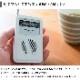 ポケットラジオ NR-750 FM・AMラジオ ワイドFM対応 イヤホン付属 情報収集 コンパクト シンプル ポケットサイズ