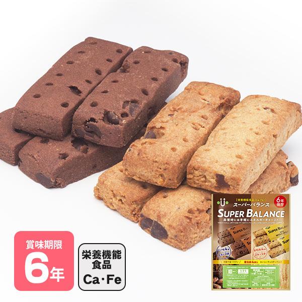 6年保存非常食 スーパーバランス SUPER BALANCE ココア 全粒粉 クッキー 保存食 ビスケット 携帯食【賞味期限2027年4月29日迄】
