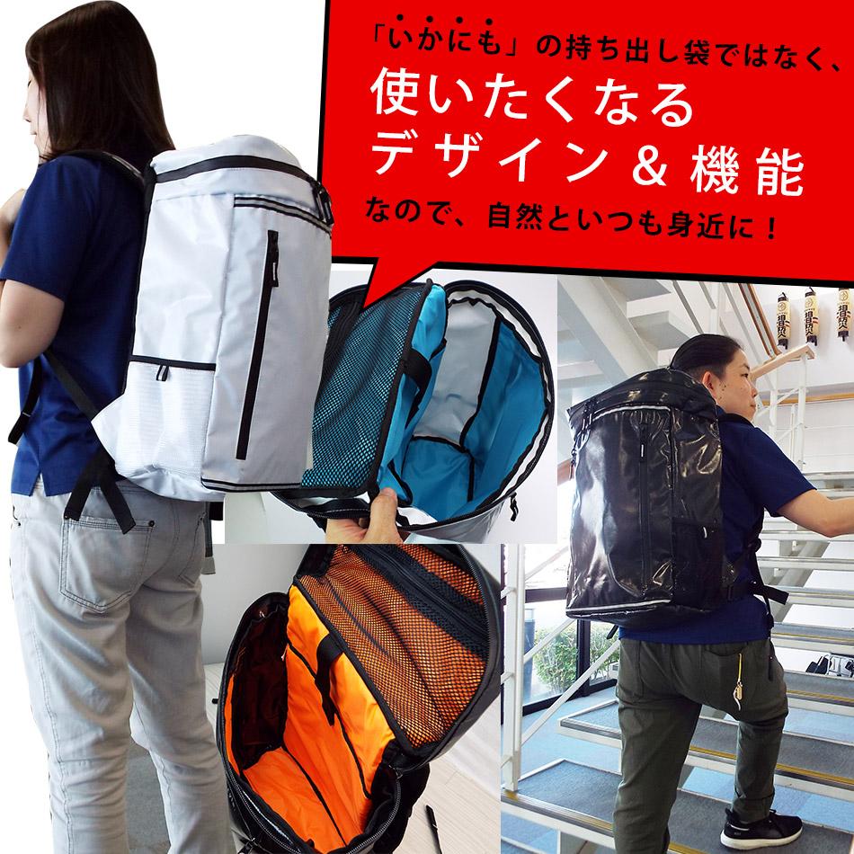 防災セット プレミアム【送料無料】 充実の避難持ち出しセット33種37品 防災館のおすすめ バッグが選べる
