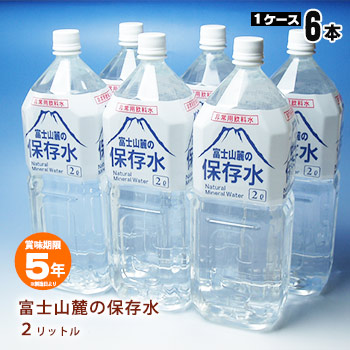日 2 1 リットル 水