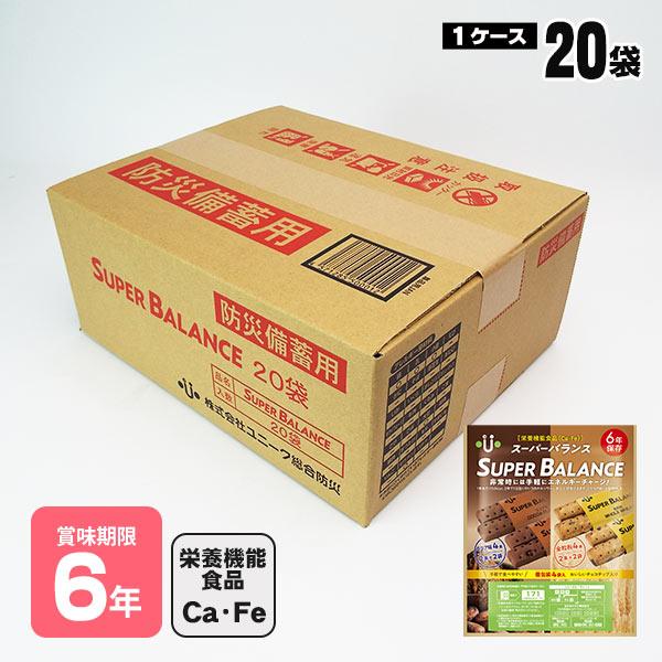 6年保存非常食 スーパーバランス SUPER BALANCE ココア 全粒粉 クッキー 保存食 ビスケット 携帯食[箱売り20個セット]【賞味期限2026年10月20日迄】