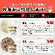 非常食 尾西食品のアルファ米10種『しっかりご飯セット』(アルファー米/ごはん/保存食)