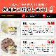 非常食 尾西食品のアルファ米10種『しっかりご飯セット』(アルファー米/ごはん/保存食)【ご注文から10日程度で発送】