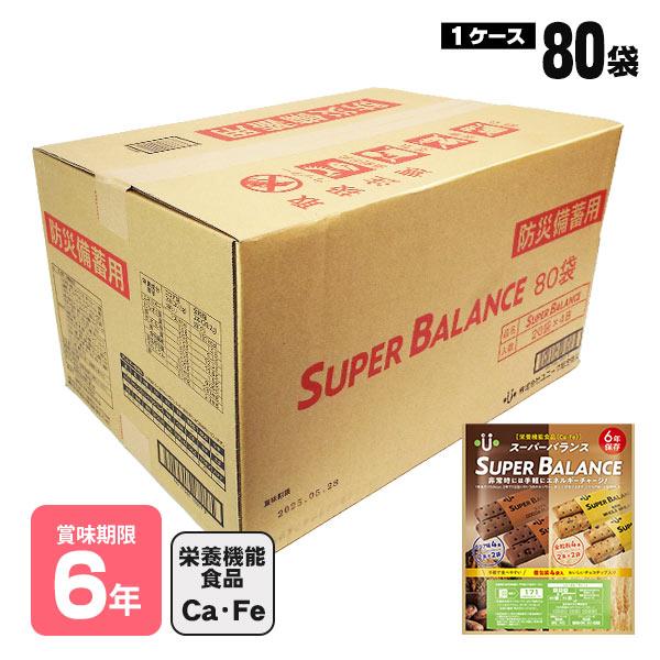 6年保存非常食 スーパーバランスSUPER BALANCE 6YEARS[箱売り80個セット]【賞味期限2027年4月29日迄】(クッキー/保存食)