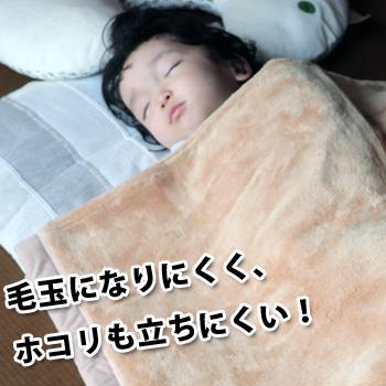 安心毛布くん 幼児用 2枚入り(災害 毛布 ニューマイヤー 寝具 防災用品 防災グッズ)