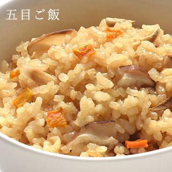 非常食 保存食 アルファ米 マジックライス 五目ご飯 100g  サタケ【賞味期限2025年9月迄】
