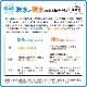 非常用飲料水 富士山麓の保存水 1.5リットル×8本【10ケースまとめ売り】【メーカー直送品・代引不可・時間指定不可】