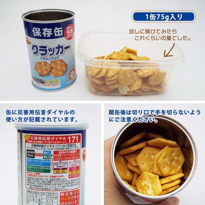 ブルボン製 ミルクビスケット(ミルビス/非常食/保存食/クッキー/お菓子/BURBON)