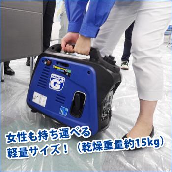 インバータ式2WAY発電機 G-Cubicジーキュービック KG-101(発電機 小型 ガソリン カセットボンベ インバーター 静音 災害用 おすすめ 通販 人気)