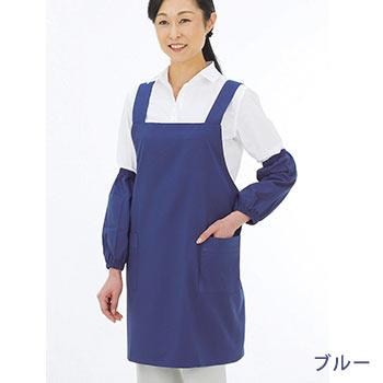 日本防炎協会認定品 防炎エプロン・アームカバーセット(オレンジ/ブルー)