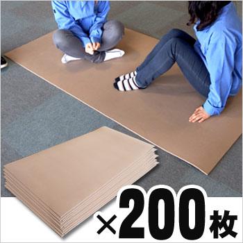 災害避難所用マット[ブラウン]×200枚セット(防災グッズ/災害対策/東リ)