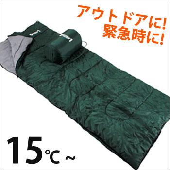 寝袋ZERO-ONE FIELD シュラフ30[収納袋付き](ゼロワン/防寒/キャンプ/アウトドア)