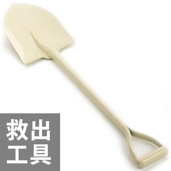 丸ショベル(救助工具/パイプ/シャベル/スコップ/剣先スコップ)