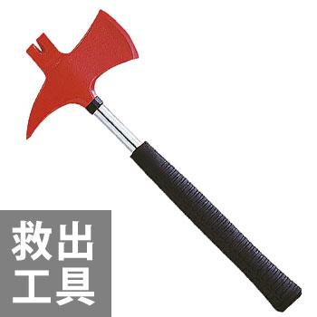 レスキューアッキス(救助工具/斧/オノ/おの)