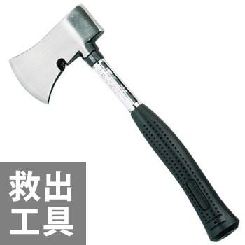 万能オノ[ケース付き](救助工具/万能斧/アッキス/おの)